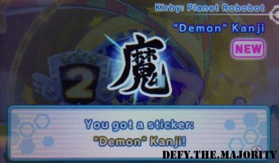 demonkanji