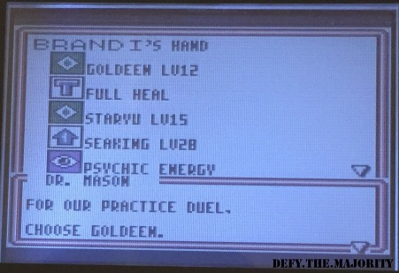 duelscreen1